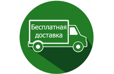 Доставка колясок Moon 3 в 1 и 2 в 1 до городов России осуществляется бесплатно или с 50% скидкой.